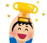科学の甲子園ジュニア・長野県予選で優勝!