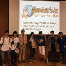 Scratch Day in Tokyo、行ってきました!
