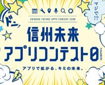 県コンテストでS君が受賞!